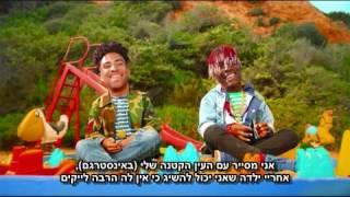 KYLE - iSpy (feat. Lil Yachty) HebSub \ מתורגם
