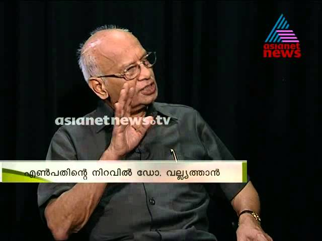 Interview : M. S. Valiathan ( cardiac surgeon) in Varthaprabhatham