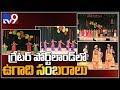 Portland Telugu NRIs enjoy non stop culturals on stage for Ugadi - TV9