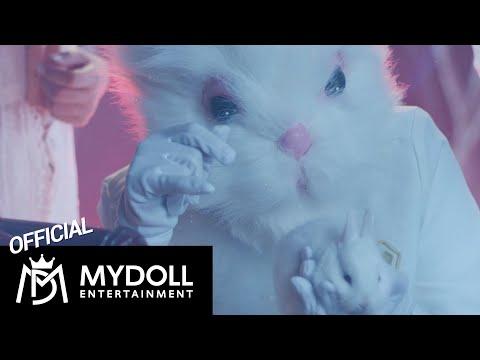핑크판타지 (PinkFantasy) - 이리와(iriwa) MV