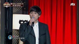 [Full Video] Min Kyunghun 'I do not know the man' ♪ 4 3 times Hidden Singer