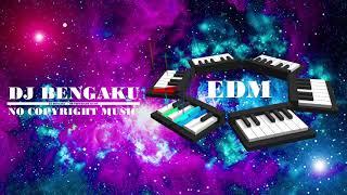 Mystery - DJ BENGAKU [NCM Release] / No Copyright Music / 著作権 フリー 音源 / かっこいいダンスミュージック!