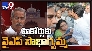 YS Soubhagyam files petition in HC over YS Viveka murder c..