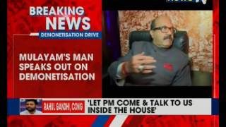 Wrong to link notes ban to UP polls: Amar Singh..