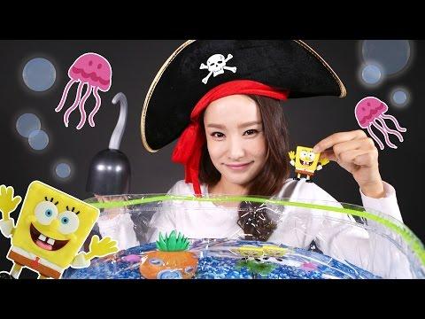 해적 캐리의 로봇 스펀지밥 어항세트 장난감 놀이 CarrieAndToys