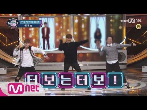 I Can See Your Voice 4 [스페셜] 김종국, 진짜 목소리를 찾다! 드디어 오늘밤 첫방송! 170302 EP.1