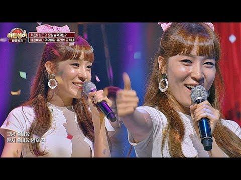 [우유배달 홍진영(Hong Jin-young)] 유지나, 다 함께 엉덩이 들썩↗ '엄지 척'♬ 히든싱어5(hidden singer5) 15회