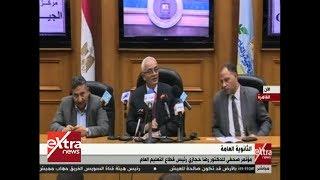 الآن | مؤتمر صحفي للدكتور رضا حجازي رئيس قطاع التعليم العام ...