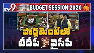 TDP vs YSRCP over KIA motors in Parliament, Gorantla Madha..