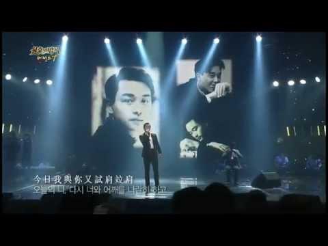 [HIT] 불후의 명곡2-JK김동욱(JK Kim Dong Wook) - 당년정.20130824