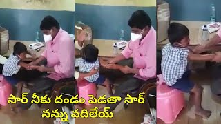 Viral video: Telangana boy with pain in hand makes funny c..