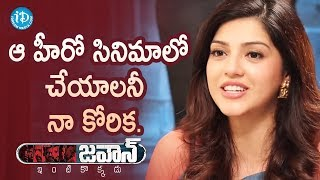 I want to act with Vijay Devarakonda: Mehreen..