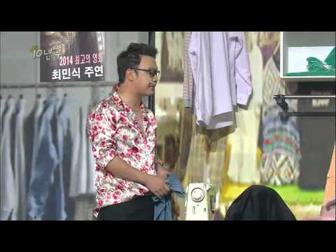 Gag concert dating secretly