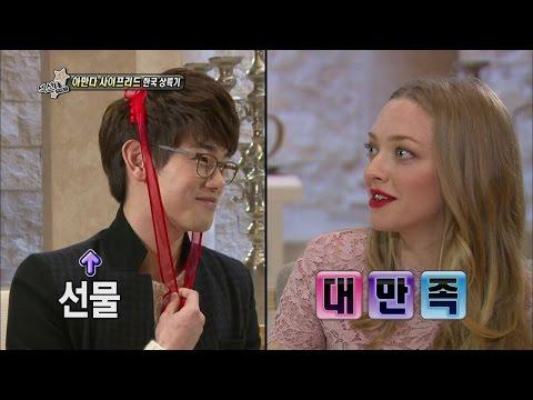 【TVPP】Eric Nam - Interview Amanda Seyfried, 에릭남 - 다양한 매력의 소유자! 아만다 사이프리드의 한국 상륙기 @ Section TV