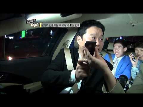 20130507.tvN.TAXI.양세형 양세찬 편 中 이준기 Lee Joongi 전화 연결