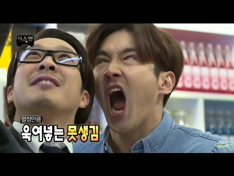 [Infinite Challenge] 무한도전 - Choi Si Won,run over ugly as much passion! 최시원,열정만큼 넘치는 못생김! 20150321