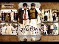 Nachav Alludu Telugu Full Length Movie - Ali Basha, Chalapathi Rao, Chitram Seenu