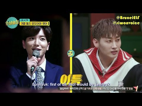 [ENGSUB] 171110 tvN Life Bar EP44 with Super Junior - MC disease Leeteuk