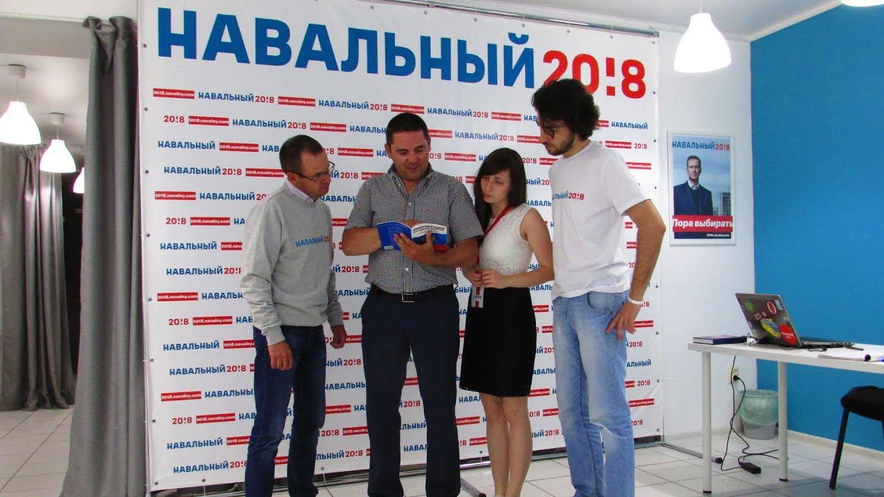 Штаб Навального в Астрахани: первый месяц работы