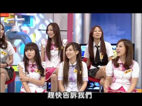 08/27康熙來了 他們混黑澀會從美眉混成少婦! 《上》