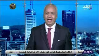 حقائق وأسرار مع مصطفى بكري 16/1/2020 -