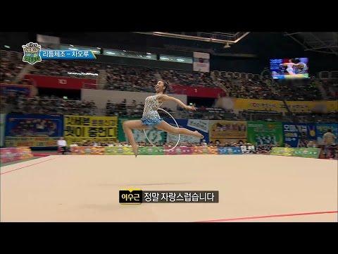 【TVPP】Cao Lu(FIESTAR) – Rhythmic Gymnastics hoof, 차오루(피에스타) - 리듬체조 후프! @2016 Idol Star Championship