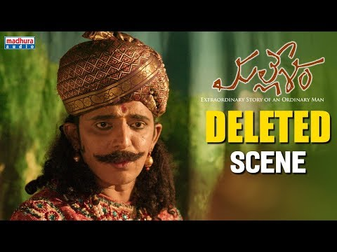 Mallesham Movie Deleted Scene