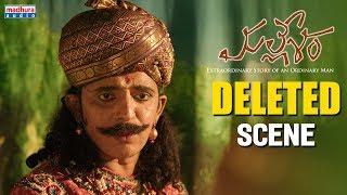 Mallesham Movie Deleted Scene