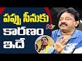 Ram Gopal Varma Gives Clarification On Pappu Scene In Kamma Rajyam Lo Kadapa Reddlu Movie