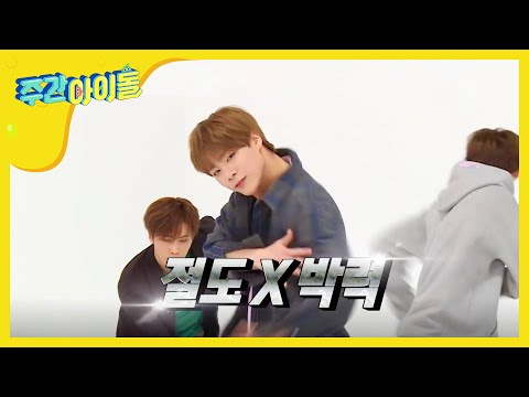(Weekly Idol EP.279) ASTRO's New SONG