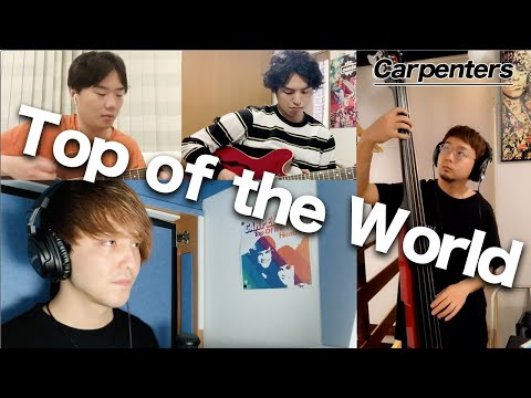 Top of the world (Carpenters) - Cover by CRAZY WEST MOUNTAIN (洋楽和訳)
