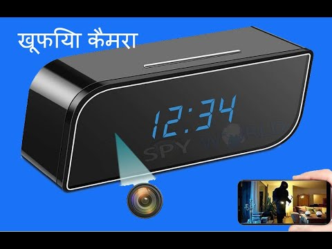 Full HD WiFi Night Vision Motion Detection Spy Camera   Wireless Surveillance Camera 9999 302 406