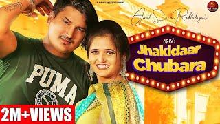 Jhakidaar Chubara – Amit Saini Rohtakiya Ft Anjali Raghav Video HD