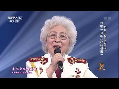 20171022 中华情