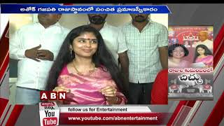 YSRCP govt appoints Anand Gajapathi Raju daughter as Mansa..