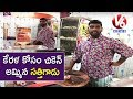 Bithiri Sathi sells  Chicken  for Kerala Flood Relief Fund