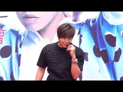 黃鴻升 1 超有感(1080p中字)@超有感 高雄簽唱會