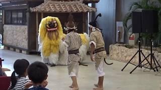 琉球村 道ジュネー(開村記念日特別バージョン)より獅子舞