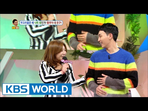A mysterious woman who flustered Taejun [Hello Counselor / 2017.02.13]
