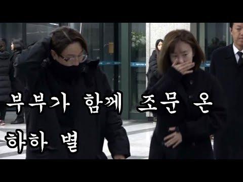 [S영상] 정채연-하하-선미-이수근-뉴이스트W 등, 계속 이어지는 故 샤이니 종현(Shinee Jonghyun) 빈소 조문