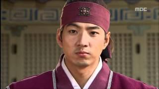 Jumong, 40회, EP40, #01