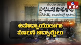 Special Story: Students become teachers in Telangana govt...