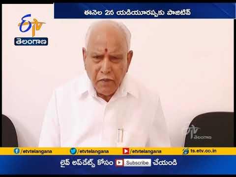 Karnataka CM Yediyurappa recovers from Coronavirus
