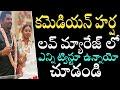 Viva Harsha Love Story | Tollywood Actor Harsha Chemudu Wife Akshara Details | News Mantra
