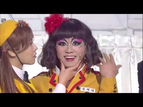 개그콘서트 Gag Concert 전설의레전드 20131124