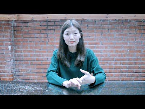 旅美設計師、作家、跑者-江孟芝:勇敢追隨自己的熱情