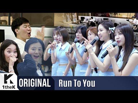 RUN TO YOU(런투유): Apink(에이핑크)_FIVE