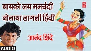 चोळी अशी काय घातली ( लोकगीत )| Marathi