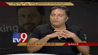 Prakash Raj on role of RSS in Gauri Lankesh murder - TV9 Trending