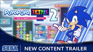 New Content Trailer preview image